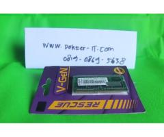 Ram Laptop DDR3 8 GB PC3L 12800  VGEN